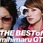 mihimaru GT/THE BEST of mihimaru GT(アルバム)