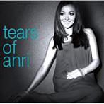 杏里/tears of anri(アルバム)