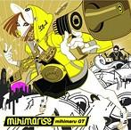 mihimaru GT/mihimarise(アルバム)