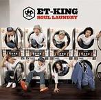 ET-KING/SOUL LAUNDRY(アルバム)