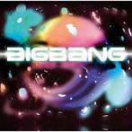 BIGBANG/BIGBANG(アルバム)