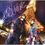 mihimaru GT/The Best Selection of ASIA(アルバム)