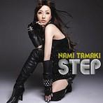 玉置成実/STEP(アルバム)