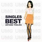 青山テルマ/SINGLES BEST(アルバム)