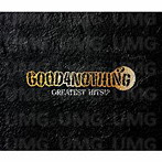 GOOD4NOTHING/GREATEST HITS!?(アルバム)