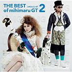 mihimaru GT/THE BEST of mihimaru GT 2(アルバム)