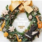 佐藤竹善/Your Christmas Day 2(アルバム)
