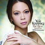 小柳ゆき/THE BEST NOW&THEN~10TH ANNIVERSARY~(アルバム)