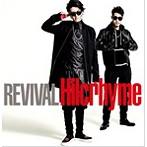 Hilcrhyme/REVIVAL(アルバム)