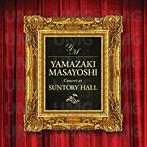 山崎まさよし/Concert at SUNTORY HALL(SHM-CD)(アルバム)