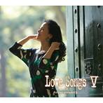 坂本冬美/Love Songs 5~心もよう~(アルバム)
