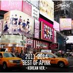 Apink/2011-2014 Best of Apink~Korean Ver.~(アルバム)