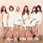 Apink/PINK SEASON(アルバム)