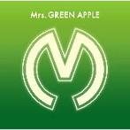 Mrs.GREEN APPLE/Mrs.GREEN APPLE(アルバム)