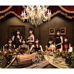 HKT48/092(TYPE A)(アルバム)