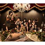 HKT48/092(TYPE C)(アルバム)
