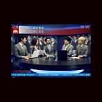 東京事変/ニュース(アルバム)