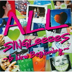 GReeeeN/ALL SINGLeeeeS~&New Beginning~(アルバム)