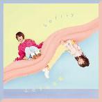 Softly/ふたりの距離(アルバム)