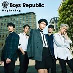 Boys Republic/Beginning(アルバム)