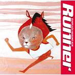 サンプラザ中野くん/Runner(アルバム)