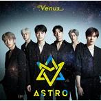 ASTRO/Venus(アルバム)