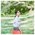 上白石萌音/note(アルバム)