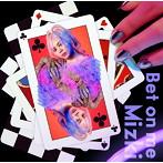 Mizki/Bet on me(アルバム)
