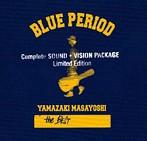 山崎まさよし/the BEST/BLUE PERIOD-Complete SOUND+VISION PACKAGE~Limited Edition(SHM-CD)(アルバム)