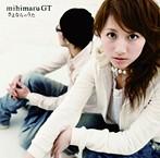 mihimaru GT/さよならのうた(シングル)