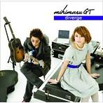 mihimaru GT/diverge(シングル)