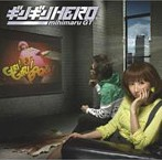 mihimaru GT/ギリギリHERO(シングル)