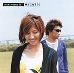mihimaru GT/幸せになろう(シングル)