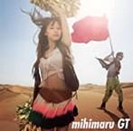 mihimaru GT/Switch(シングル)