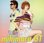 mihimaru GT/とろけちゃうダンディ~(シングル)