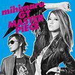 mihimaru GT/マスターピース(シングル)