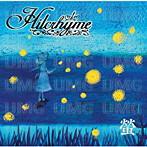 Hilcrhyme/蛍(シングル)