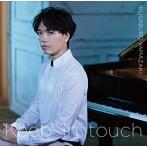 山崎育三郎/Keep in touch(シングル)
