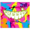 GReeeeN/C,Dですと!?(アルバム)