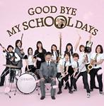 DREAMS COME TRUE+オレスカバンド+多部未華子+FUZZY CONTROL/GOOD BYE MY SCHOOL DAYS(シングル)