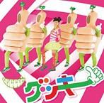 グッキー/GOOD LUCKY!!!!!(シングル)