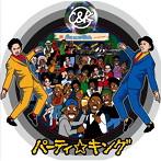 C&K/パーティ☆キング(シングル)