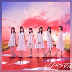 HKT48/意志(TYPE B)(シングル)