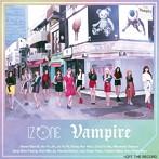 IZ*ONE/Vampire(Type B)(シングル)
