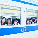 HKT48/君とどこかへ行きたい(TYPE-A)(シングル)