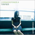 佐藤竹善/ウタヂカラ~CORNERSTONES 4~(初回限定盤)(アルバム)