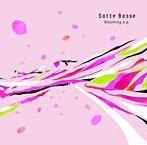 ソットボッセ/ブルーミング e.p.(アルバム)