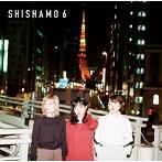 SHISHAMO/SHISHAMO 6(アルバム)