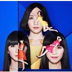 Perfume/COSMIC EXPLORER(アルバム)