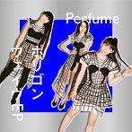 Perfume/ポリゴンウェイヴEP(アルバム)